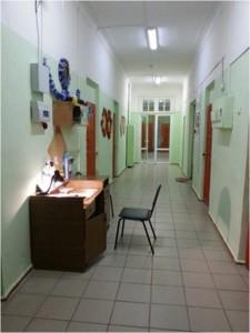 ginekologiua(2)